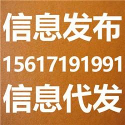 黑龙江省产品信息代发服务