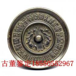 福州罗源县鉴定大清铜币地址在哪