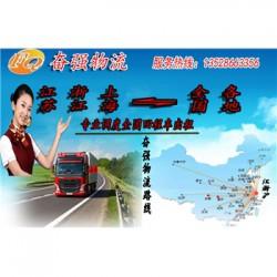文成大峃、珊溪到杭州全境的回程车大货车出