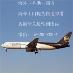比利时到中国空运快递提供进口双清门到门服