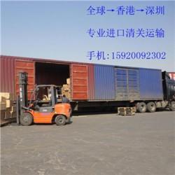 印尼到中国航空运输代理印尼进口食品包税清