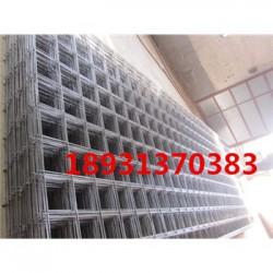 北京3MM铺地面的抗裂钢丝网 焊接网片/楼房