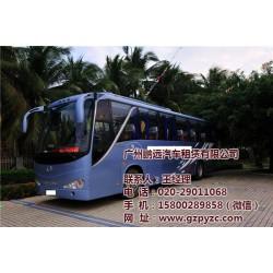 广州大巴车租赁广州租车报价表,广州大巴车