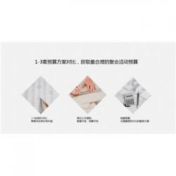 2018吉水县编排节目活动公司-江西正九策划