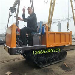 大量供应小型履带运输车 农用履带运输车 山