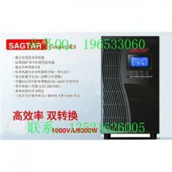 山特3c15ks型号价格15千瓦UPS电源报价SANTA
