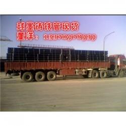 随州机制300*500*30铸铁篦子地下车库专用