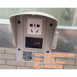 宜家安好_鹤壁办公楼电动车共享充电桩加盟