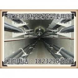 临沂通讯井 隧道用模压电缆支架