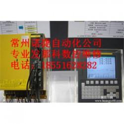 江阴九德松益CT-2000F变频器故障维修