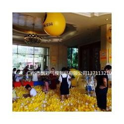 深圳充气儿童海洋池租赁价格广州充气大型波波池价格充气儿童乐园