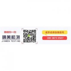 湖南省锻打玻璃国家重点实验室