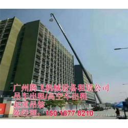 广州番禺吊车出租信息中心、番禺吊机吊车出