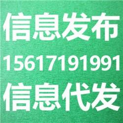 凉山彝族自治州产品信息代发服务