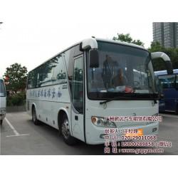 广州大巴车租赁租大巴车多少钱_鹏远租车_广