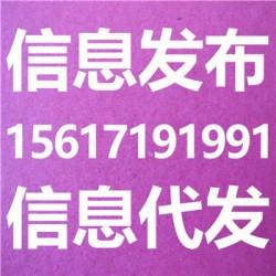邯郸市产品信息代发服务