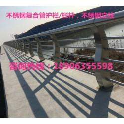 道路护栏不锈钢复合管_拉萨不锈钢复合管_山