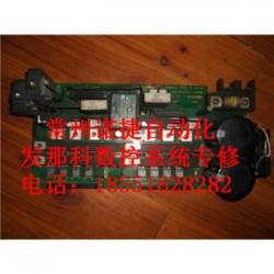 江阴日立L200变频器故障维修