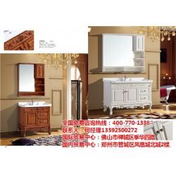 广东定制浴室柜价格 ,【华中洁卫浴】,河源
