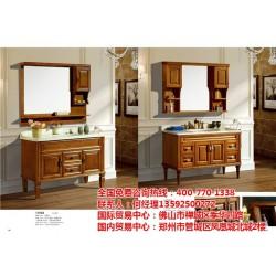 东沙群岛定制浴室柜,广东定制浴室柜尺寸 ,