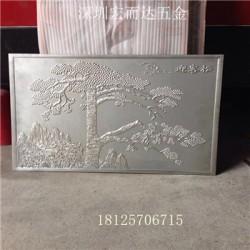 江门  铝门花铝板浮雕精雕深圳厂家//HED