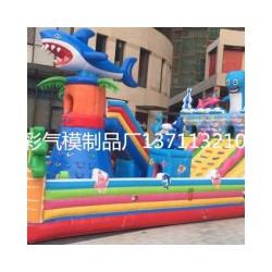 广州充气城堡租赁价格,中山充气迪士尼乐园租赁价格