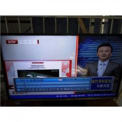 媒介刊例:滑县电视台多频道飞播字幕广告价