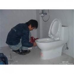 Milim美林马桶不进水了愁死人-杭州美林马