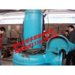 芜湖KSB潜水泵维修(多图)|知乎