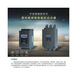 南宁供应30kW三相电机软起动器,GGD控制柜安装尺寸