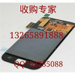 8848钛金手机SIM卡槽上门现款收购