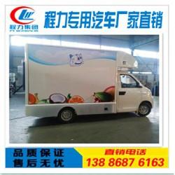 海南省乐东县流动门窗车厂家直销