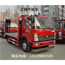 江淮低平板运输车厂家直销