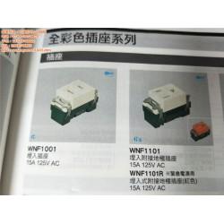 科美机电(多图)|Panasonic插座WNF1301