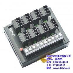 电缆线DX213-1_电缆线_多贺(查看)