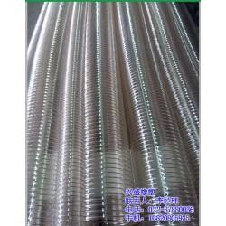 透明钢丝风管选兴盛,耐高温钢丝通风管,鹤岗