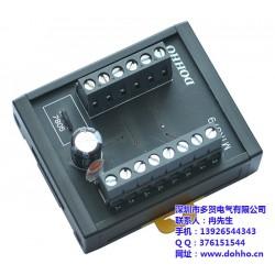 电缆线|多贺|三菱Q系列电缆线DX212-8