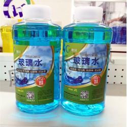 汽车玻璃水生产设备多少钱,玻璃水生产设备,