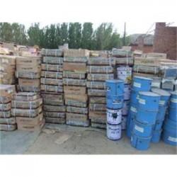 宿州哪里回收油墨价格高包装不限