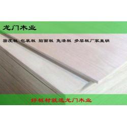 代理生态板、生态板、龙门木业