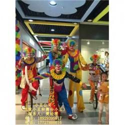 东莞小丑,东莞舞台小丑,东莞气球布置,东