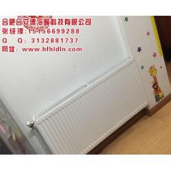 暖气片安装、合肥暖气片、合肥合立德