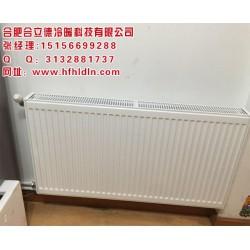 暖气安装多少钱、合肥合立德、合肥暖气安装