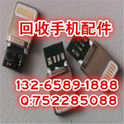 收购iphone6手机的卡塞