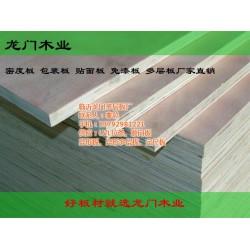 家具板材价格,家具板,龙门木业