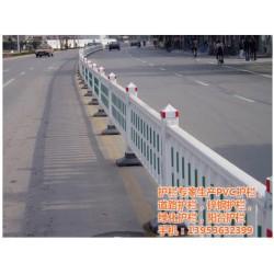 北京护栏|山东塑钢护栏|道路中间隔离护栏批