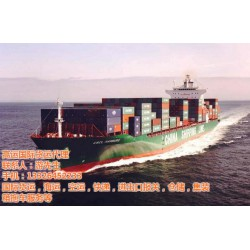 非洲海运专线_高运国际货运11年_广州至非洲