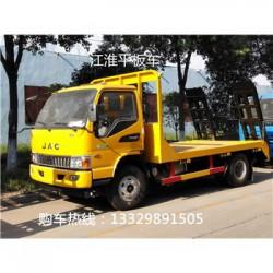 江淮平板运输车多少钱一台