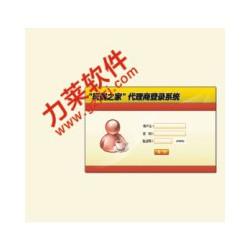 直销行业管理信息系统,一流直销管理软件手机版