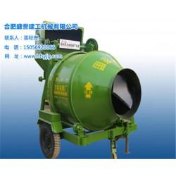 混凝土搅拌机厂家直销、滁州混凝土搅拌机厂